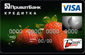 oplata_bank фото