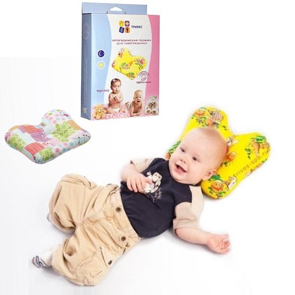 Подушка детская ортопедическая для лечения сколиоза