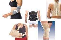 Бандажи для различных частей тела