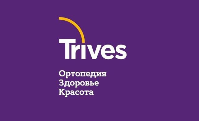 Тривес ортопедия Киев